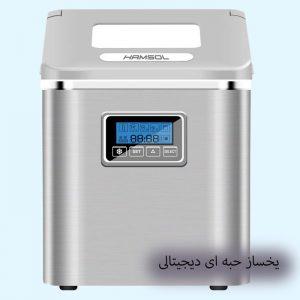 یخساز-حبه-ای-دیجیتالی
